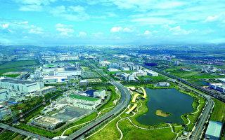 台南新市政中心贴近南科 善化房地产最耀眼