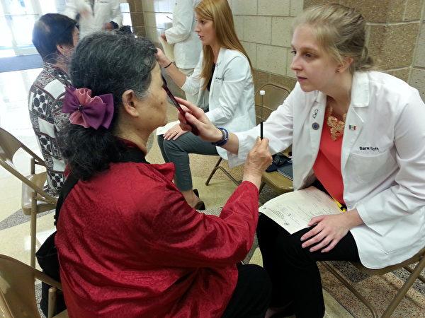 伊利诺伊州眼科学院提供眼睛检查。(温文清/大纪元)