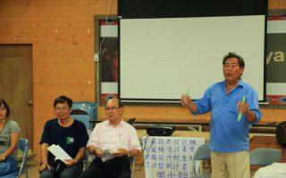 大同樂水社區示範狩獵自主管理機制