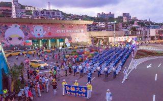 龐大的天國樂團參加中元祭放水燈大遊行。(林志彥/大紀元)