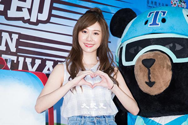 張景嵐19日出席台灣自行車節。(陳柏州/大紀元)