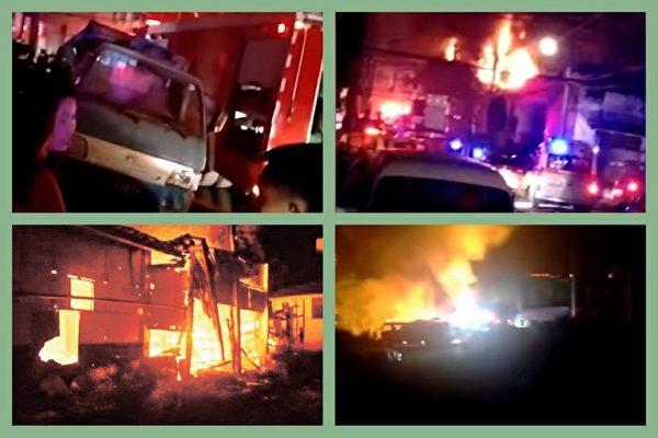 浙江省台州市玉环市小埠村发生一起民房火灾,导致11人死亡,12人受伤。(大纪元合成)