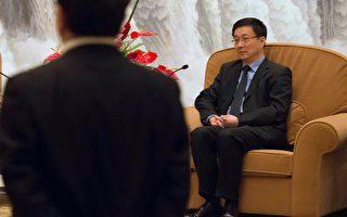 排名最末常委韩正参加台盟会议 去向明朗化