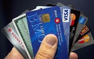 加拿大非抵押贷款债务增加,亚省人负债最多。(加通社)
