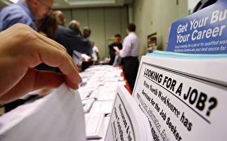 维州的经济健康状况喜忧参半,截至今年8月的一年中,维州的就业增长率为3.2%。(David McNew/Getty Images)