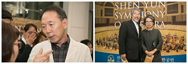 2017年9月18日晚上,神韻交響樂團在韓國高陽Aram演唱會大廳的演出。共存文化研究所代表李泰鎬(左)、空間集團代表李祥林夫婦(右)觀賞演出。(大紀元合成圖)