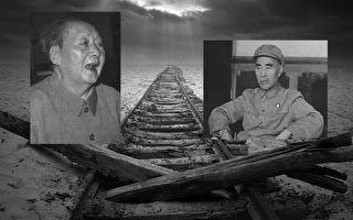 林彪不惜出賣人格為毛澤東站台、捧場,得到一個「接班人」的位置,卻馬上被逼迫表態讓賢,他們之間的矛盾開始激化。 (大紀元合成)
