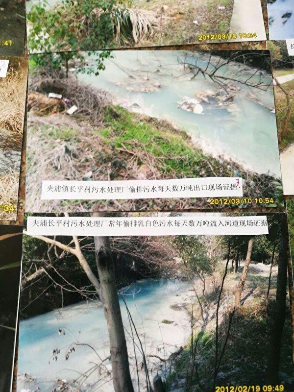 夾浦鎮的河流。(知情人提供)