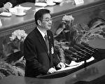 周强落选十九大代表可视为高层要整肃的一个信号。 WANG ZHAO/AFP/Getty Images