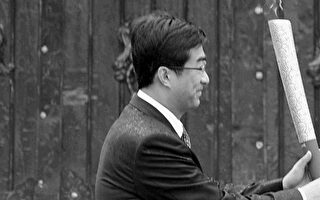 9月20日,中共共青团中央第一书记秦宜智已转任中共国家质量监督检验检疫总局副局长。图为秦宜智。(STR/AFP/Getty Images)