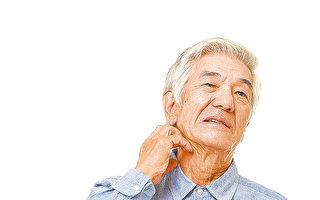 二十多年過敏性皮膚炎 劇烈瘙癢 徹夜難眠