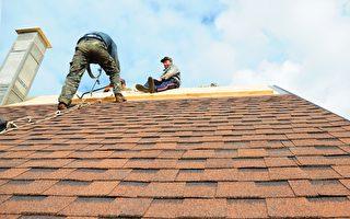 趁夏天修屋顶 不要等到冬雨来(1)