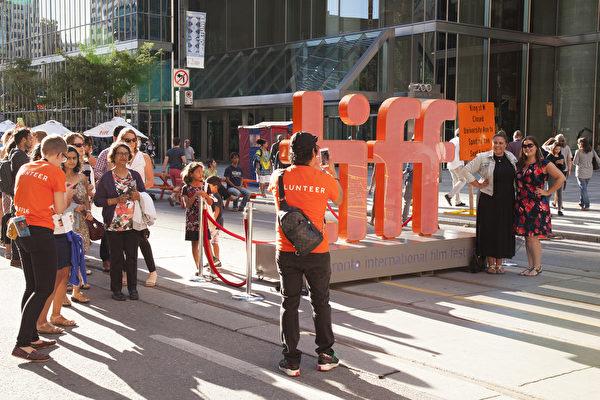 多伦多电影节于9月7日开幕。此外,多伦多本周末还有很多好去处。(Shutterstock)