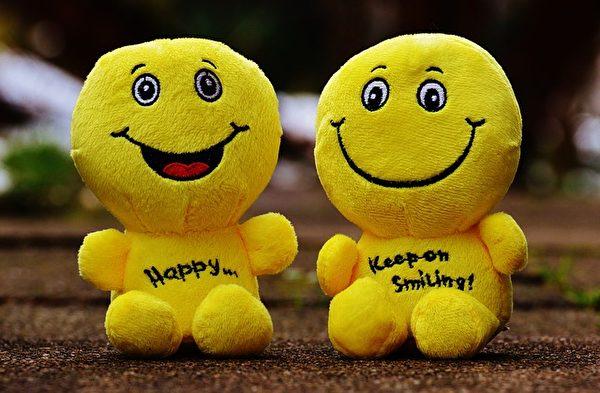 没有什么关与难是过不去的,赶快保持愉快的心情吧!(Pixabay)
