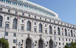 舊金山的加州最高法院。(大紀元資料圖片)