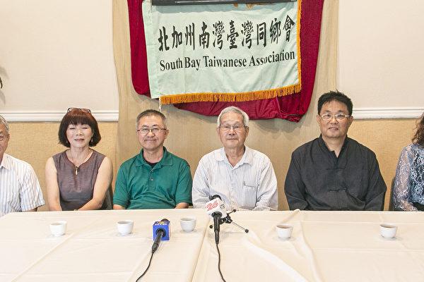9月7日,硅谷台胞侨领召开记者会支持赖清德接任行政院长。(曹景哲/大纪元)