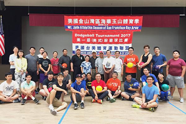 台美体育运动联盟8月12日举办的第1届美式躲避球比赛。(陈宥宣提供)