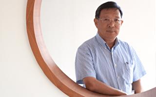 台湾考古权威臧振华院士,曾经主导国内指标性的考古计划:南科遗址的挖掘。而从 2006 年开始,更把考古的触角伸向大海,成为台湾水下文资保存的重要先驱。(《研之有物》提供)