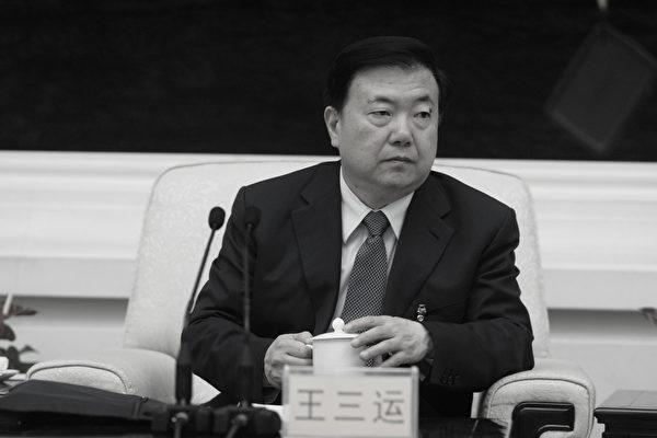 甘肃省委书记王三运。(大纪元资料室)