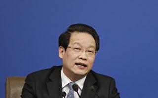 中共保監會前主席項俊波被「雙開」後,親習陣營的媒體發長文起底項俊波。(Lintao Zhang/Getty Images)