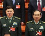 房峰辉、张阳落选军队十九大代表。(Lintao Zhang/Getty Images)