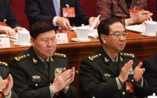 張陽(左)和房峰輝(右)在2017年中共「兩會」上。(GREG BAKER/AFP/Getty Images網路截圖)