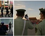 """中共为了开""""十九大"""",搞得全国草木皆兵,人人自危,上下一片肃杀。图为北京街头。(合成图片)"""