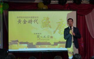 章天亮:教育的目的是培养人至善的品格