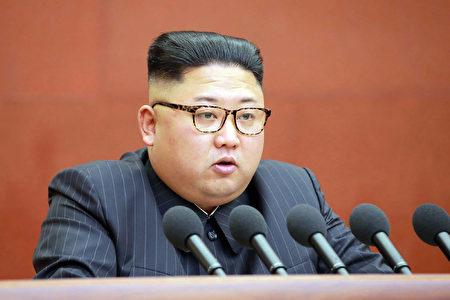 """美国中央情报局局长蓬佩奥(Mike Pompeo)表示,他不会对是否对朝鲜领导人金正恩进行""""斩首""""行动透露消息。图为金正恩于10月7日参加劳动党第七次全国代表大会。(STR / KCNA VIA KNS / AFP)"""