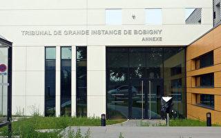 法国第一个审讯外国人的机场听证厅位于戴高乐机场的货物区内,是距离机场跑道几米的一座有隔离飞机噪音设施的全新建筑。图为建筑正面外观。(ALIX RIJCKAERT / AFP)