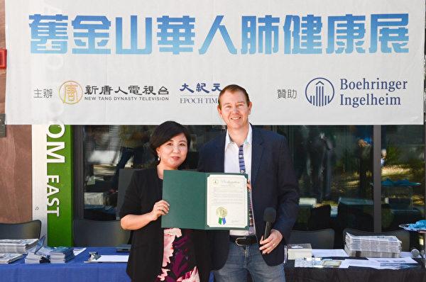 帕洛阿圖(Palo Alto)市長Gregory Scharff(右)向新唐人大紀元媒體集團舊金山總經理Sherry Yin頒發褒獎。(張德輝/大紀元)