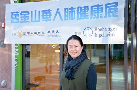 硅谷中醫師Lily劉在新唐人健康展提供義診(張德輝/大紀元)