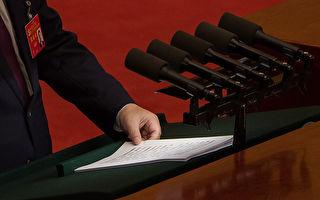 习再提一国两制 学者:台湾不想被中共统治