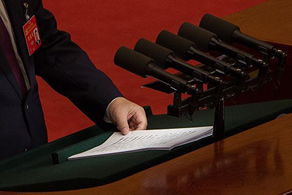 十九屆中央委員會委員名單出爐後,外界發現其中有多個異常和意外。(AFP)