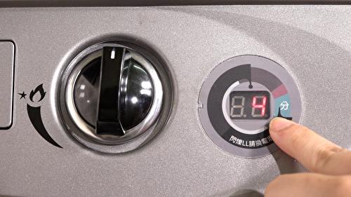 定時功能,可自行設定1-99分鐘自動關機,不怕忘記關火,安全又貼心。(圖:五聯提供)