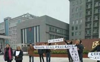 河南公檢法聯手 一個縣70人被打成黑社會