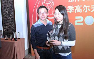 加籍富商孙茜被中共冤判8年 律师斥判决非法