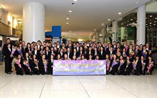神韵交响乐团结束亚洲巡演,于10月4日中秋节当晚载誉返回纽约。该团将于10月13日周五晚8时在波士顿交响乐厅演出。(张学慧/大纪元)