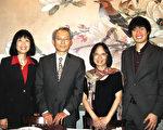 (左起)陳秋霞、賴銘琪處長、夫人雲雯蓁、郭易棟合影。(馮文鸞/大紀元)