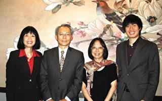 (左起)陈秋霞、赖铭琪处长、夫人云雯蓁、郭易栋合影。(冯文鸾/大纪元)