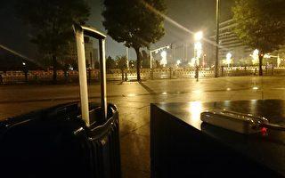 中共十九大召開前日,俄羅斯青年西瑞爾淩晨抵達北京,遭遇被房東拒絕入住,半夜流浪街頭。(受訪者提供)