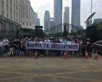 一个多月以来,江西南昌市红谷滩新区九龙湖管理处数百名业主持续请愿上访,抗议在人口密集区域建大型污水处理厂。(业主提供)