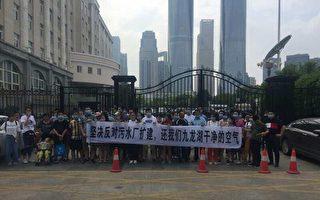一個多月以來,江西南昌市紅谷灘新區九龍湖管理處數百名業主持續請願上訪,抗議在人口密集區域建大型污水處理廠。(業主提供)
