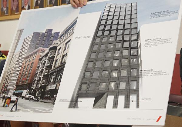 新建大楼设计图。(景灏/大纪元)