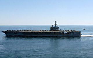 """美国最新核动力航母""""罗纳德‧里根号""""10月16日参加美韩联合演习。图片显示罗纳德‧里根号航空母舰(CVN76)在太平洋执行任务。(AFP)"""