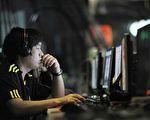 新浪微博发布公告称,在北京市网信办的指导下,微博决定向用户公开招募1,000名微博监督员。(STR: GOU YIGE / AFP ImageForum)