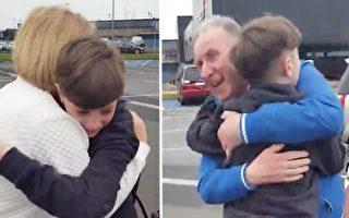 送爺爺奶奶到機場,12歲愛爾蘭男孩發現一個讓他感動落淚的事實:爸爸送給他一份大禮物。(視頻截圖/大紀元合成)