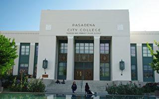 加州州长布朗 (Jerry Brown) 10月13日 (周五) 签署AB-19号法案,免除加州所有社区大学学生的学费一年。图为洛杉矶帕沙迪纳社区学院。(大纪元)