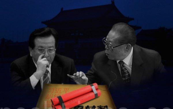 习近平除了打虎反腐,面对江泽民集团继续三十年来对国家民族人民犯下的滔天罪行,仍未进行清算。(大纪元合成图)