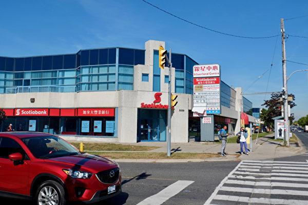 """加拿大泛亚集团在2014年初推出移民项目""""服饰城"""",如今叫""""银星中心"""",楼里没有一家服饰店。(周月谛/大纪元)"""
